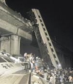 中国新幹線脱線事故1