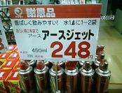 2b074f64.jpg