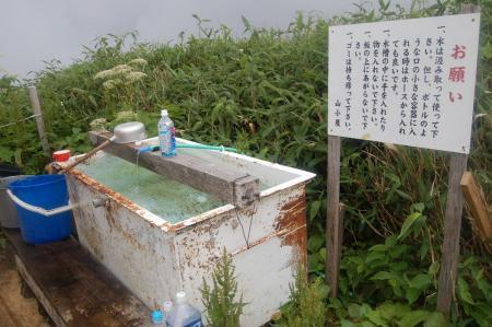 切合小屋の水場