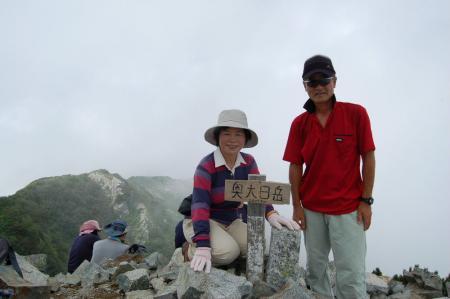 38奥大日岳山頂
