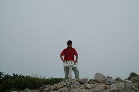 49大日岳山頂
