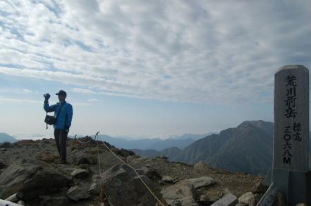 ②前岳山頂30