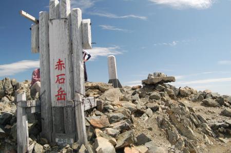 ②赤石岳山頂58