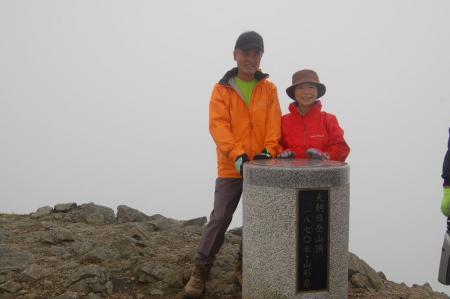 大朝日岳山頂27