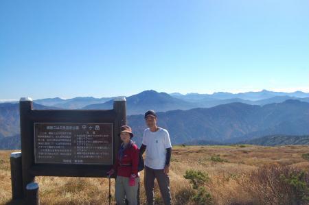 平が岳32