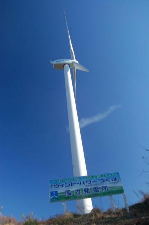 30風力発電