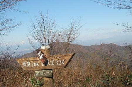 14高峰山