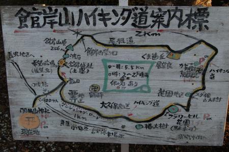 3ハイキングマップ
