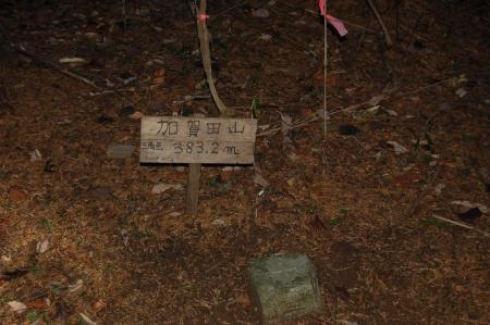 12加賀田山頂