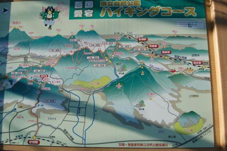 2ハイキングコース