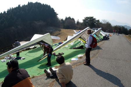 23ハンググライダー基地