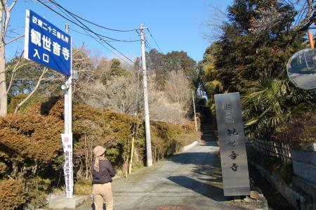 2観世音寺入口
