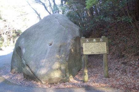 10大黒石