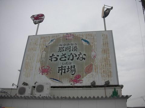 ニコン0014