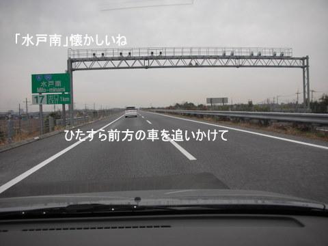 ニコン0013