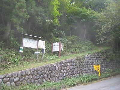 毛無山登山口13:00