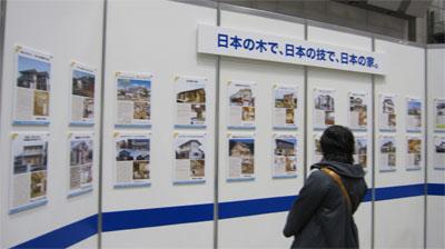 2009-11-13-5.jpg