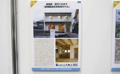 2009-11-13-69.jpg