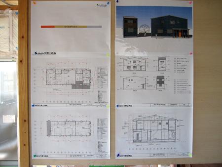 2009-12-30-2.jpg