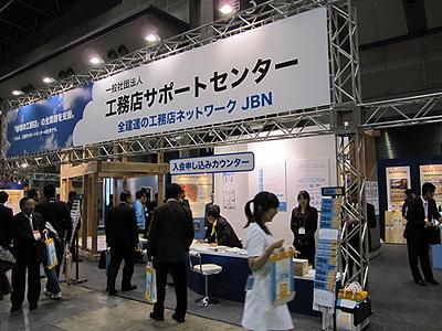 2010-11-22-4.jpg