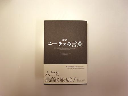 2010-12-6-0.jpg