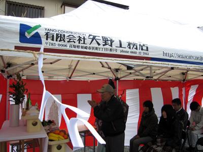 2010-3-10.jpg