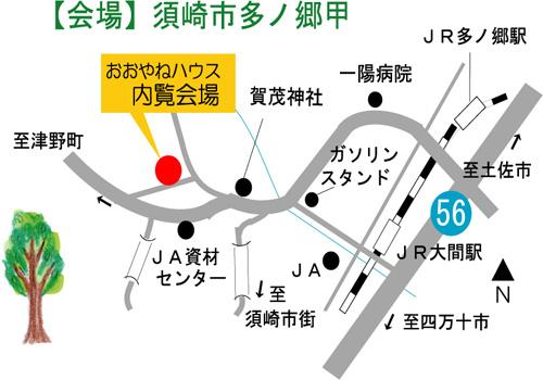 2010-8-26-5.jpg