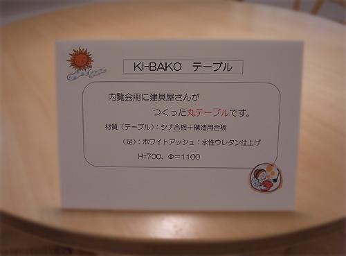 2011-3-13-01-08.jpg