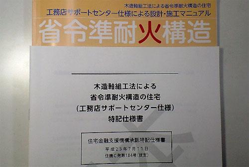 2011-7-22-3.jpg