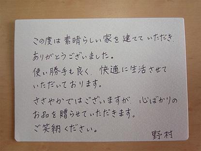 2011-7-28-1.jpg