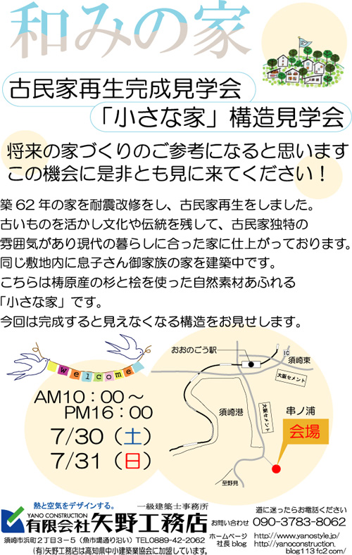 2011-7-29-1.jpg