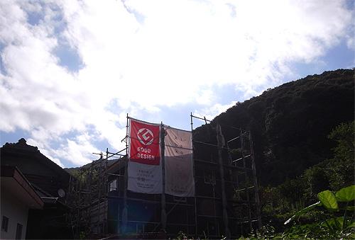 2011-8-5-1.jpg