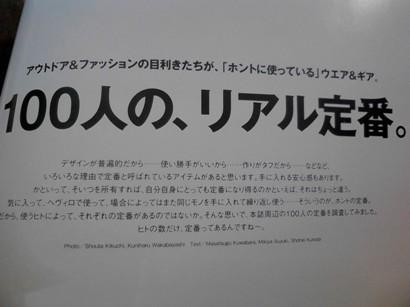2011,12.29 011