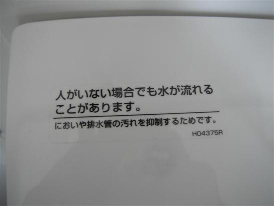 DSCF1359_R_R.jpg