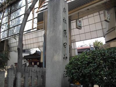 原田神社1