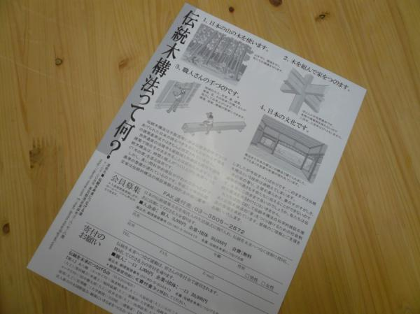 P1100805.jpg