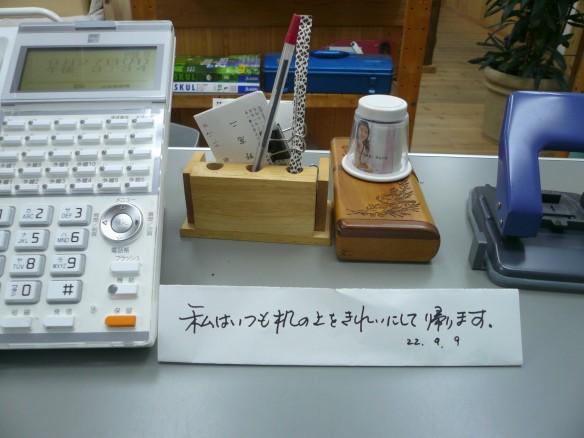 P1130265.jpg
