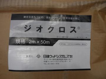 s-P1050008.jpg