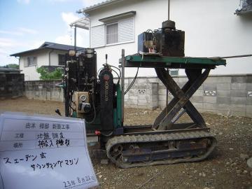 s-s-DSCN9508.jpg