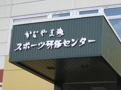 2009_1030_1.jpg