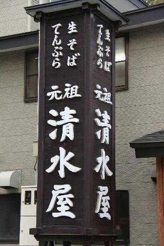 2009_1112_12.jpg