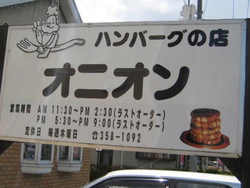 2010_0320_4.jpg