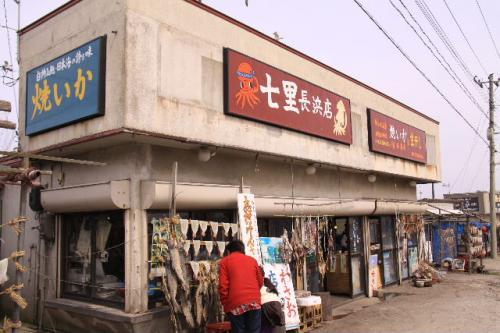 2010_0410_2.jpg
