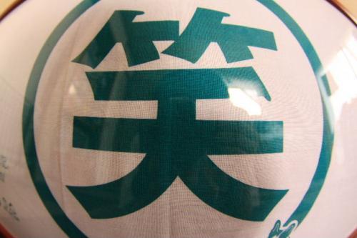 2010_0705_2.jpg