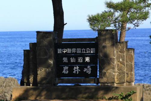 2010_0907_6.jpg