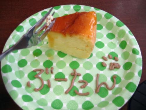 2010_0928_6.jpg