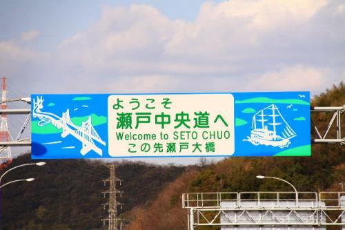 2011_0116_2.jpg