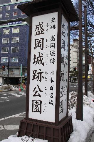 2011_0221_2.jpg