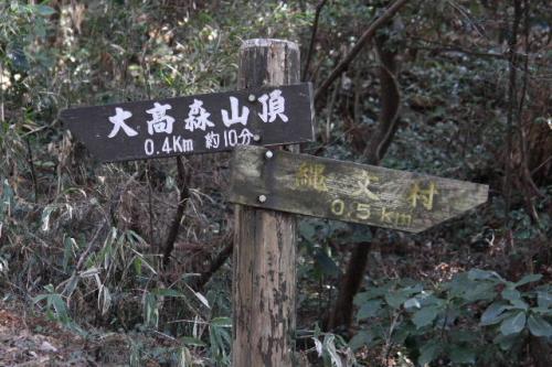 2011_0307_5.jpg