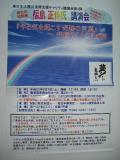 IMGP1340_convert_20110811174949.jpg
